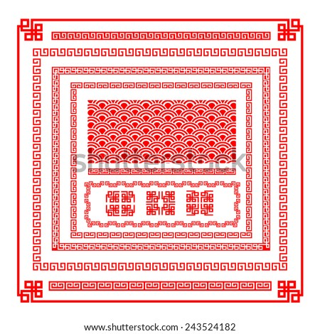 Chinese happy new year red border for decoration design element vector illustration - stock vector