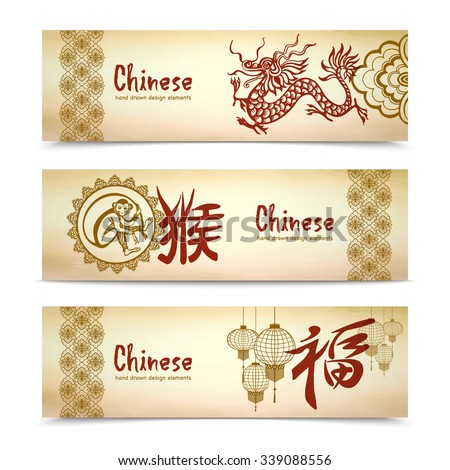 Chinese horizontal banners set with traditional asian symbols isolated vector illustration - stock vector