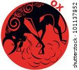 Chinese Horoscope ox - stock vector