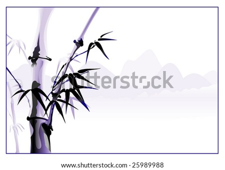 chinese illustration - stock vector