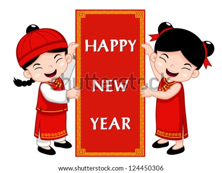 Chinese Kids with Happy New Year sign