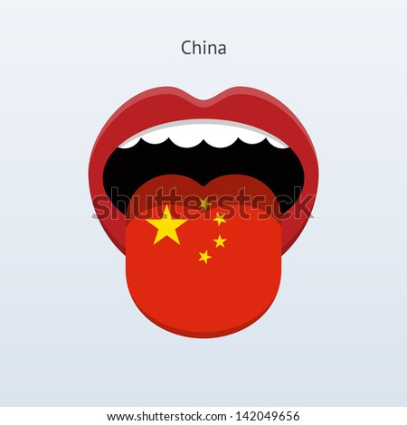 Chinese language. Abstract human mouth. Vector illustration. - stock vector
