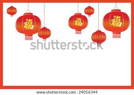 Chinese Lantern Background 24056344