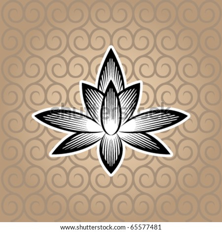 Chinese Lotus Blossom - stock vector