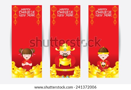 Chinese New Year Backdrop - stock vector