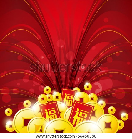 chinese new year background 02 - stock vector