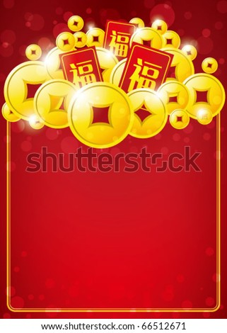 chinese new year background 03 - stock vector