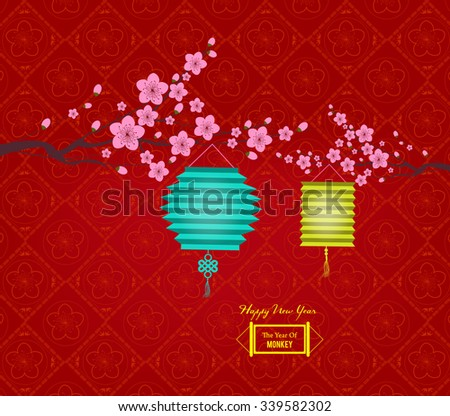 Chinese new year background with lantern and plum blossom - stock vector