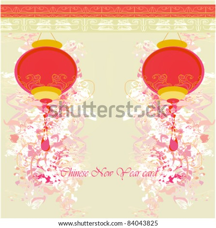 Chinese New Year Card Vector Stock Vector 84043825 - Shutterstock
