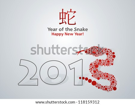 Chinese New Year card. Vector. Year of Snake. - stock vector