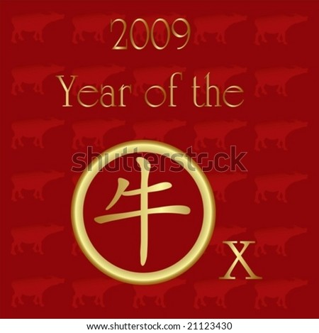 "Chinese new year card 2009 with Chinese character for ""Ox"". Vector - stock vector"