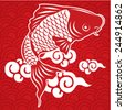 Chinese New Year card with fish - stock vector