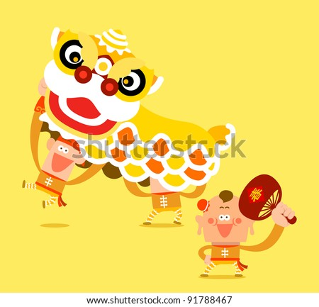Chinese new year celebration and Lion Dance - stock vector