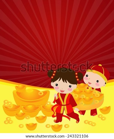 Chinese new year - Chinese boy and girl - stock vector