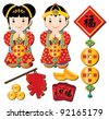 Chinese New Year Collection - stock vector
