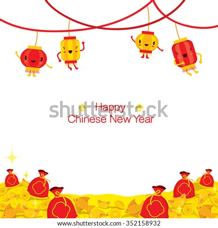 Chinese New Year Cute Cartoon Decorate On Frame, Traditional Celebration, China, Happy Chinese New Year - stock vector