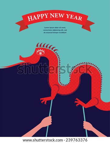 Chinese New Year Decoration - Dancing Dragon 2015 - stock vector