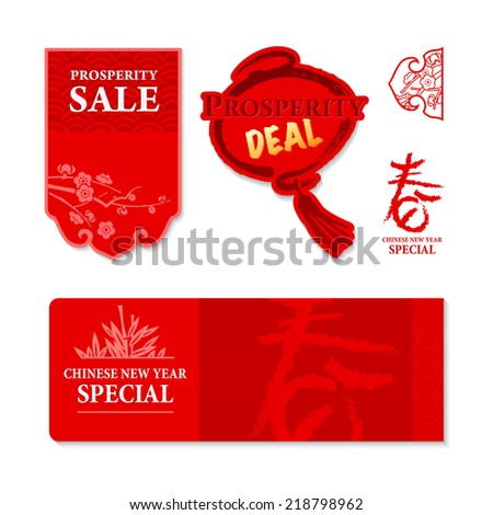 "Chinese new year design elements. Chinese character - ""Chun"" - Spring. - stock vector"