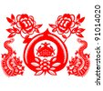 Chinese New Year Dragon 2012 - stock