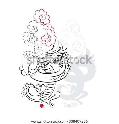 Chinese new year 2024 (Dragon year). Greeting or invitation card for the holiday. Vector illustration - stock vector