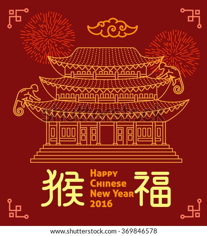 Chinese chinese new year card peony chinese new year flat thin chinese new year flat thin line greeting card template temple pagoda house lantern m4hsunfo