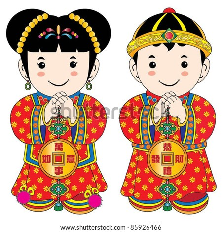 Chinese new year fortune girl and boy