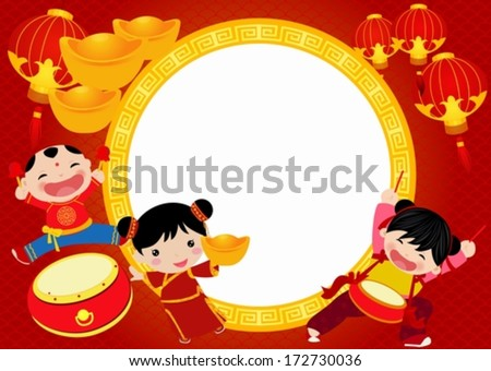 Chinese new year fortune girl and boy vector - stock vector