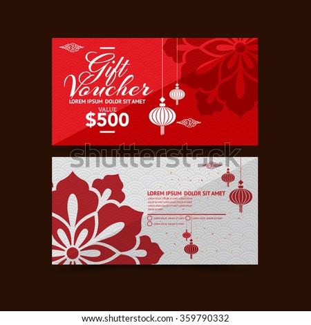 Chinese new year gift voucher design stock vector 359790332 chinese new year gift voucher design template yelopaper Gallery