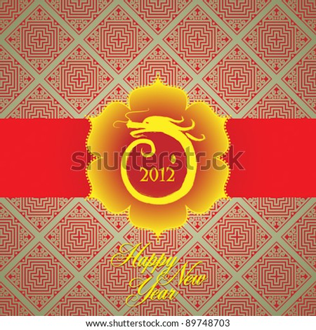Chinese New Year greeting card background: happy new year of dragon - stock vector