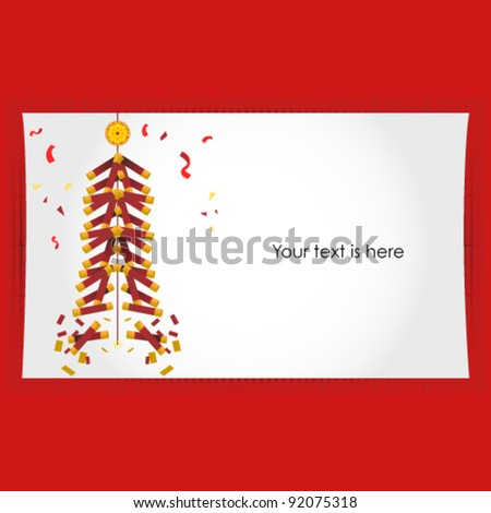 Chinese New Year Greeting Card Fireworks - stock vector