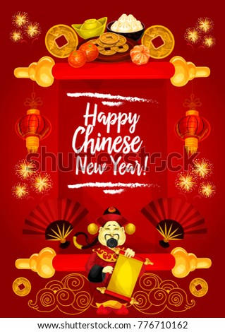 chinese new year greeting card golden stock vector 776710162