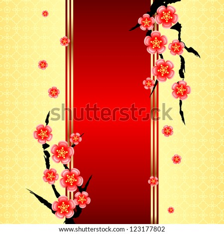 Chinese New Year Greeting Card with Cherry Blossom - stock vector