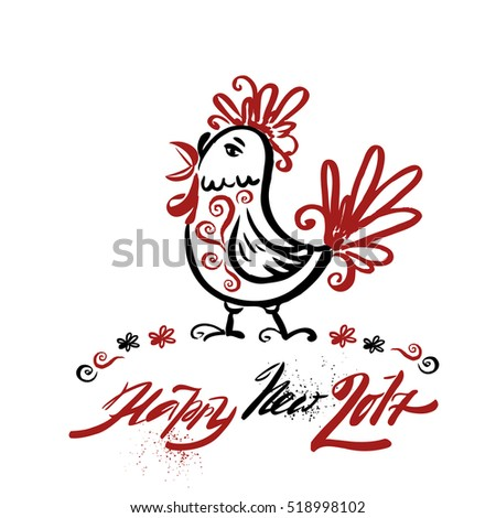 Chinese New Year Greeting Card with Hand Drawn Rooster. Symbol of 2017. Vector illustration.