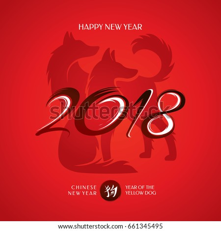 Chinese New Year Greeting Card Year Stock-Vektorgrafik 661345495 ...