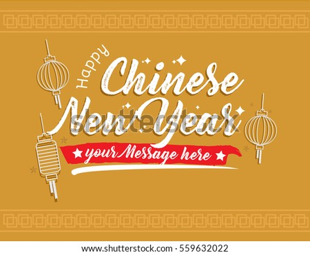 chinese new year 2017 hand lettering calligraphy in gold background for greeting card poster and