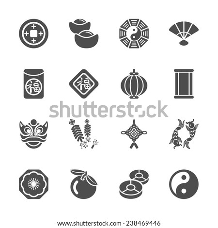 chinese new year icon set, vector eps10 - stock vector