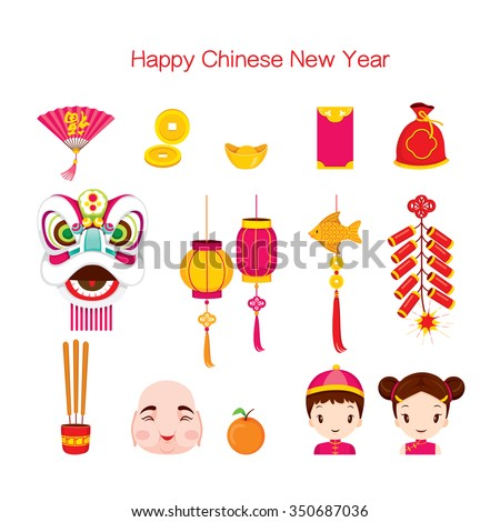 Chinese New Year Icons Set, Traditional Celebration, China, Happy Chinese New Year - stock vector