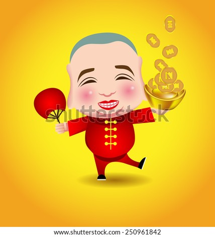 Chinese New Year  man with smile mask on yellow background vector