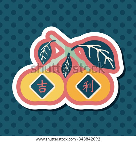 Chinese New Year Mandarin Oranges flat icon wtih long shadow,eps10
