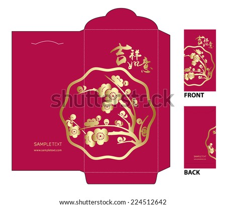 Chinese New Year Money Packets / Chinese Calligraphy Ji Xiang Ru Yi, Translation: Everything is going very smoothly. / cherry blossom - stock vector