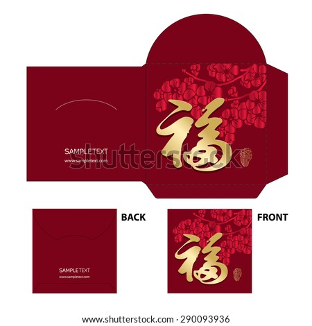 """Chinese New Year Money Red Packet (Ang Pau) Design with Die-cut. Chinese New Year Money Packets with meaning of greeting""""good fortune"""" calligraphy - stock vector"""