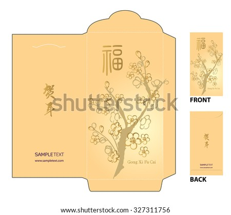 "Chinese New Year Money Red Packet (Ang Pau) Design with Die-cut. Chinese New Year Money Packets with meaning of greeting""good fortune"" calligraphy / cherry blossom - stock vector"