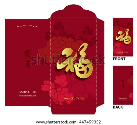 "Chinese New Year Money Red Packet (Ang Pau) Design with Die-cut. Chinese New Year Money Packets with meaning of greeting""good fortune"" calligraphy - stock vector"