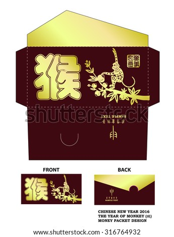Chinese New Year Money Red Packet Design with Die-cut. / Chinese New Year Money Packets with Chinese zodiac: monkey text translation: Monkey /  stamps Translation: Everything is going very  - stock vector