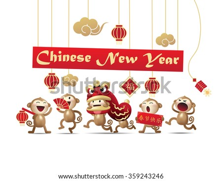 Chinese New Year monkey character Vector Set - stock vector
