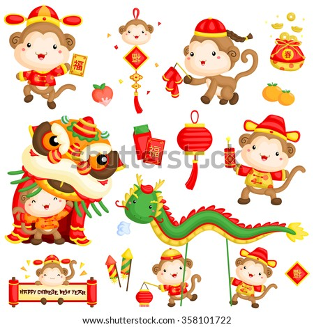 Chinese New Year Monkey Year Vector Set - stock vector