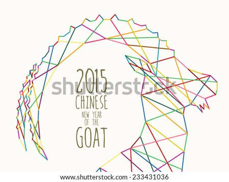 Chinese New Year of the Goat 2015 illustration with colorful lines triangle silhouette composition and hand written greeting text. - stock vector
