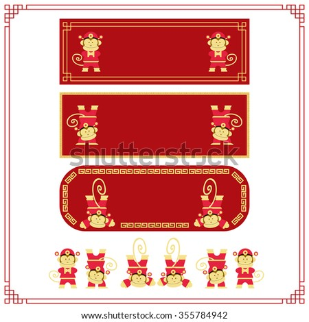 Chinese 2016 New Year of the Monkey for web banners or greeting card