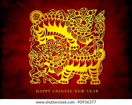 Chinese New Year Paper Cut - stock vector