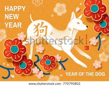 Chinese New year poster, Year of the dog decoration, lovely dog with paper art plum isolated on chrome yellow background, dog and prosperous in Chinese word
